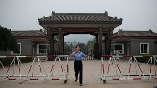 VOA连线(叶兵):周永康美籍儿媳在华被禁离境 自述曾遭酷刑