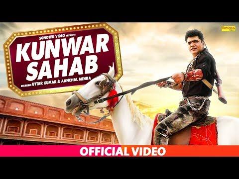 Kuwar Sahab | Haryanvi Film | Uttar Kumar Dhakad Chhora | Aanchal Mehra | Dev Sharma | Sonotek