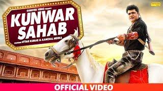 Repeat youtube video Kuwar Sahab    Haryanvi Film    Uttar kumar Dhakad Chhora    Aanchal Mehra    Dev Sharma