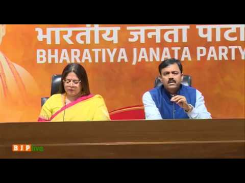 Union Cabinet clears ordinance on death penalty to child rapists : Meenakshi Lekhi