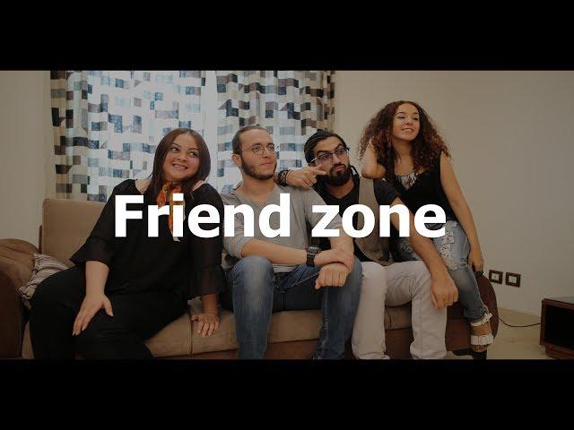 مسلسل Friend Zone لتعليم اللغة الإنجليزية