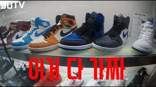 Download 중국 가짜신발 시장 탐방 Chinese fake sneaker market Mp3 and Videos