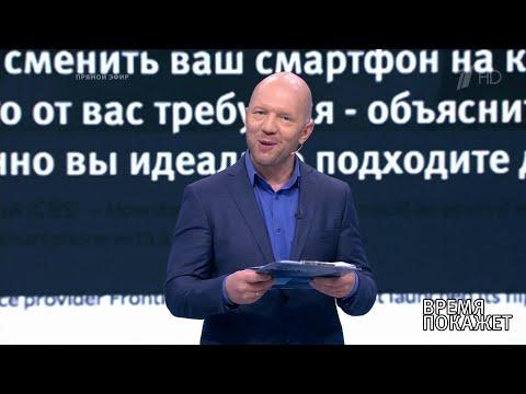 Веховная рада Зеленского. Время покажет.  10.06.2019