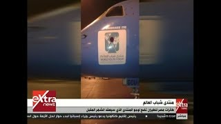 غرفة الأخبار   طائرات مصر للطيران تضع لوجو