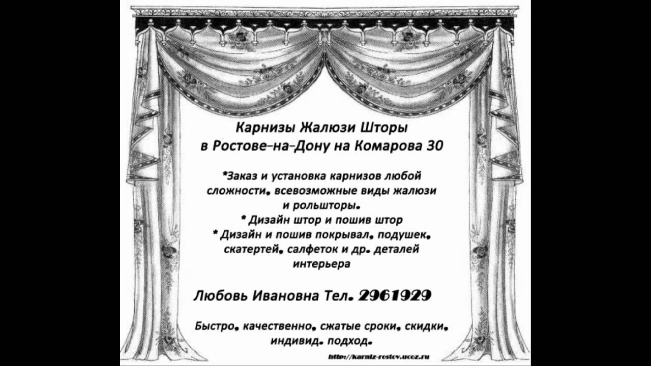 Купить алтарное покрывало, скатерть для алтаря, заказать индивидуальный артефакт или услуги в магазине ведьмино счастье.