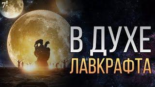 ПАРАНОРМАЛЬНОЕ - обзор фильма