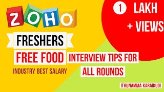 ZOHO INTERVIEW TIPS FOR | FRESHERS |  OFF CAMPUS 2019 | TAMIL | ITHUNAMMAKARAIKUDI | INK JO |