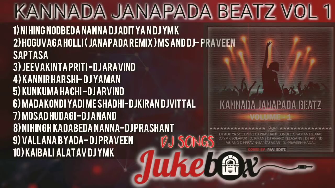 janapada dj song please download kannada