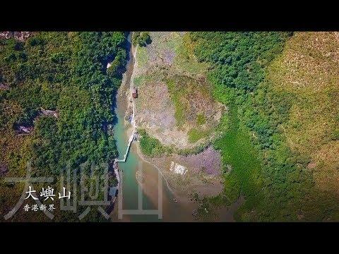 [Sky Strider] Lantau Island, Hong Kong Aerial Drone View (DJI Mavic Pro)