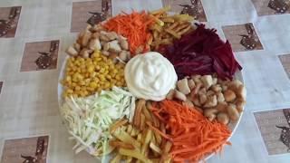 Салат КОЗЕЛ в ОГОРОДЕ: Просто и Вкусно