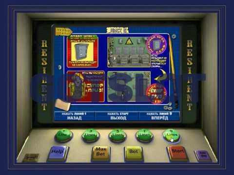 Игровой автомат Resident Сейфы