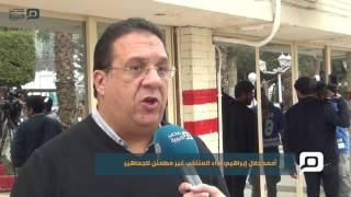 مصر العربية | أحمد جلال إبراهيم: أداء المنتخب غير مطمئن للجماهير