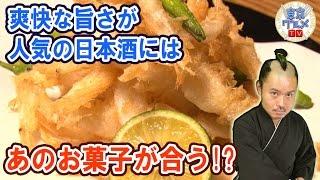 肩ひじ張らずに旬の京和食を味わえる日本料理店! (1/4)
