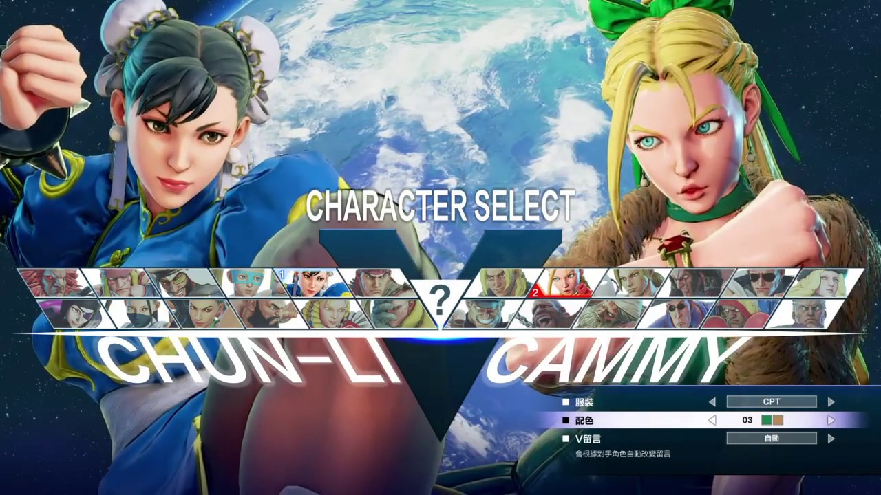 Street Fighter 5 All Stages Characters Costumes Colors Ver 02 010