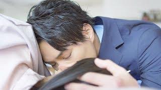 """鈴木伸之、クールに""""行ってきますのキス"""" 動画「究極の朝キス動画 presented by DENTISTE'」 「クールな彼編 #行ってきますのキス」 thumbnail"""