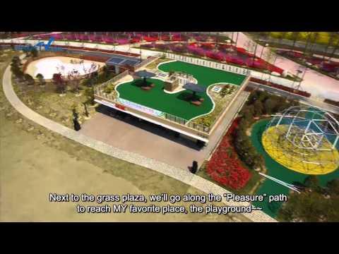 [Bird's Eye View] Busan Citizens' Park (부산시민공원)