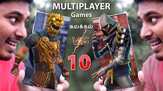 10 கலக்கல் Multiplayer Games   Top 10 Best Multiplayer Games in 2021   Top 10 Tamil