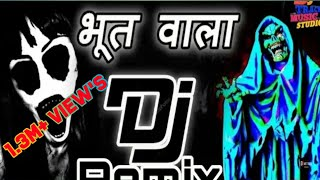 free mp3 songs download - dj competition remix 2018 mp3