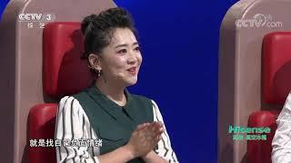 [越战越勇]吐提古丽•热杰展现脱口秀实力笑翻全场| CCTV综艺 - YouTube