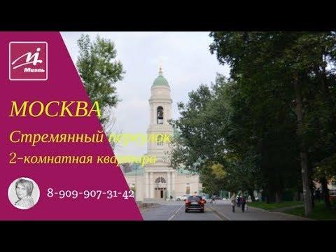 2к.квартира в центре за 9 млн.рублей!  Только сегодня  квартира на Серпуховской  МИЭЛЬ-недвижимость