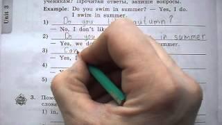 Выполнить домашнее задание к уроку 36, 3 класс, Enjoy English,  УМК М.З. Биболетовой