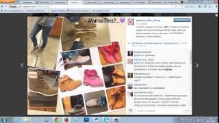 Продвижение в социальной сети InstagramИнстаграм Бесплатное видео от Академии Интернет Бизнеса(, 2015-08-05T13:26:24.000Z)