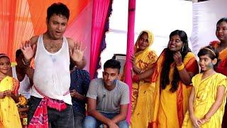 Bondhu Koi Bangla Dance | গ্রামের গায়ে হলুদের নাচ ২০১৯