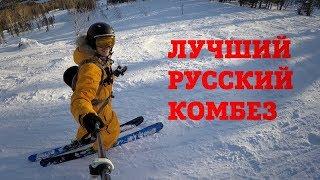 КОМБИНЕЗОН для горных лыж и СНОУБОРДА BASK LMA GRIFFIN, обзор после двух лет использования.