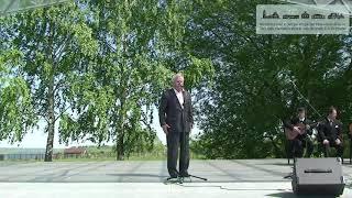 «Черный человек»  читает Народный артист России Сергей Никоненко.