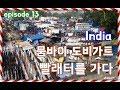 [인도배낭여행] 뭄바이 도비가트 노천빨래터에서 사방팔방 Mumbai Dhobi Ghat