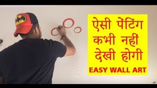 How to Make Basic (wall )Painting Tutorial | G-AhujaArts | 2K17