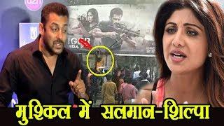बुरे फंसे Salman Khan-Shilpa Shetty, जाना पडेगा जेल? Tiger Zinda Hai Film Row