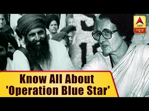 Know All About 'Operation Blue Star' As It Completes 34 Years   ABP News