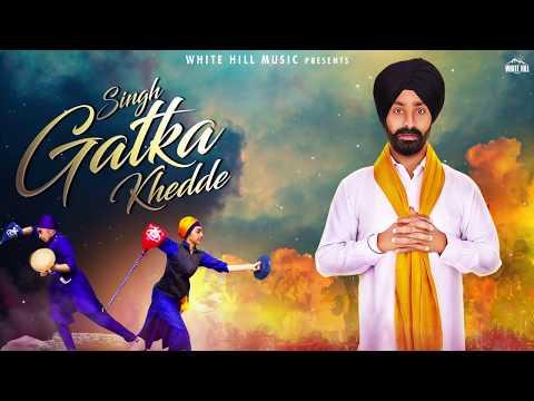 Singh Gatka Khed De ( Motion Poster) | GS Lakhanpal | Rel. on 14 Dec. | White Hill Music