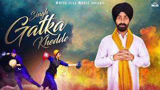 Singh Gatka Khed De ( Motion Poster) | GS Lakhanpal | Rel. on 14 Dec. | White Hill Music