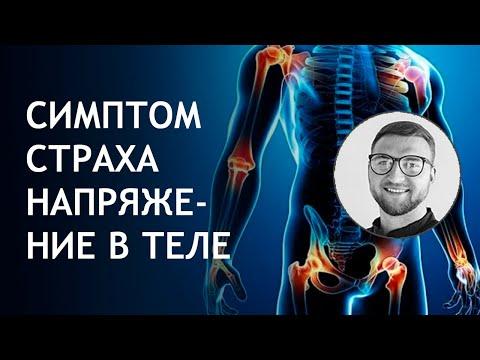 Поясничный остеохондроз: причины, симптомы, лечение