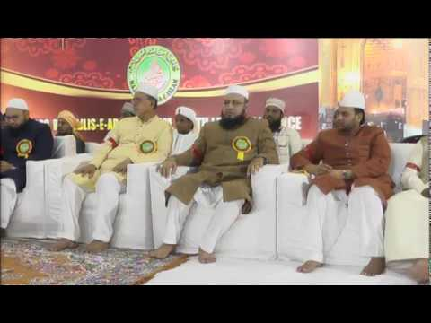 Maulana Mohammed Khan Quadri Shan e Ali Maula Ali as Conference 2018 part 9