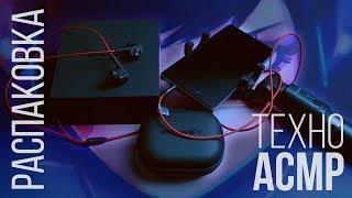 Техно-АСМР: Bluetooth Монопод з Секретом і Круті Навушники від BlitzWolf