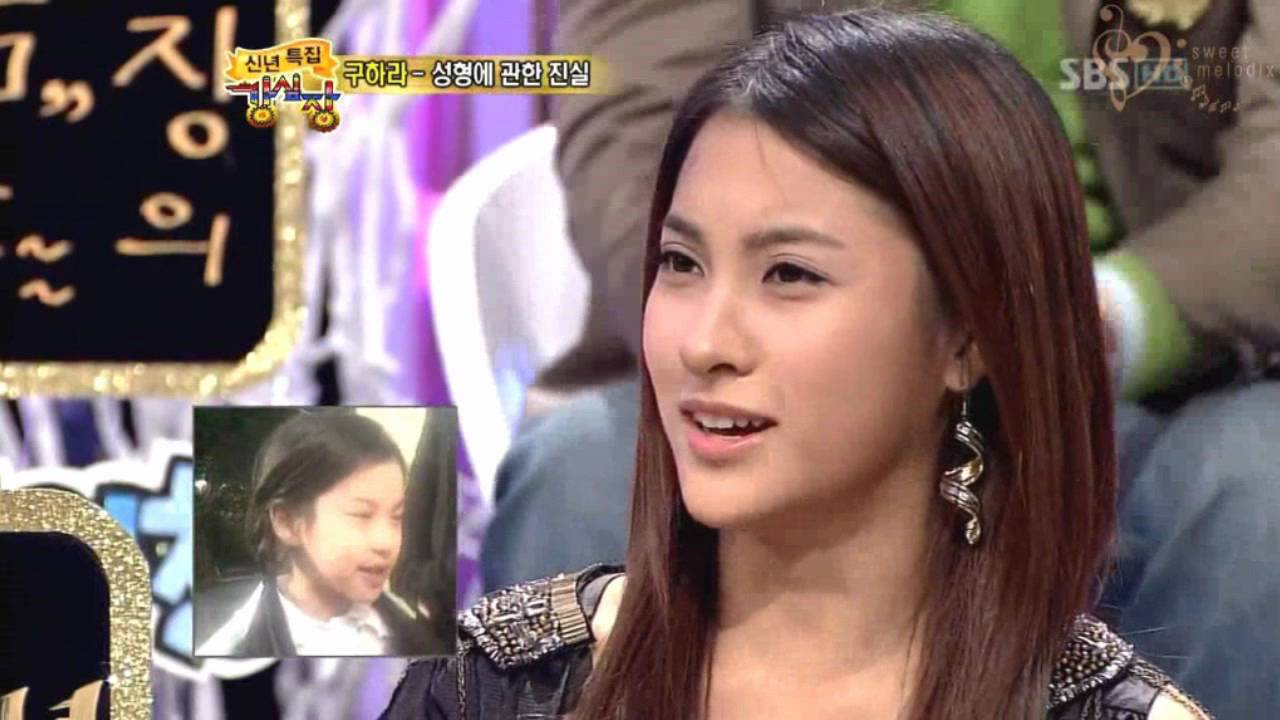 gyuri plastic surgery youtube