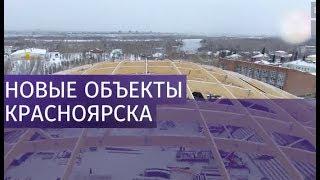 Путин ознакомился с новым терминалом аэропорта Красноярск