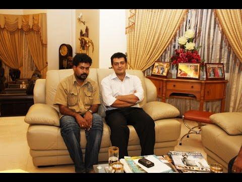 Thala Ajith House Inside view at Chennai