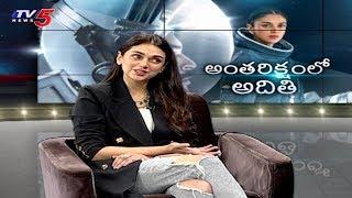 Aditi Rao Hydari Interview About Anthariksham Movie | TV5