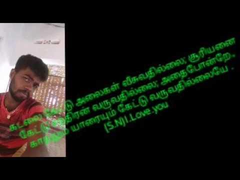 I. Love. You.... Nisha
