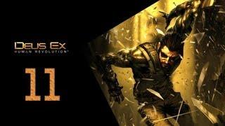 Deus Ex Human Revolution Прохождение Часть 11