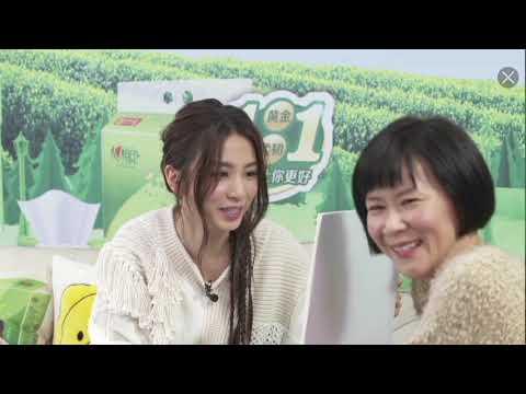[2019.01.21] 心相印直播:田馥甄 Hebe的新年願望清單Live in 2019