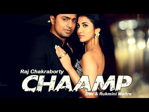 Chaamp: New Upcoming Bengali Boxing Movie 2017   First Look   Latest News   Dev   Rukmini Maitra
