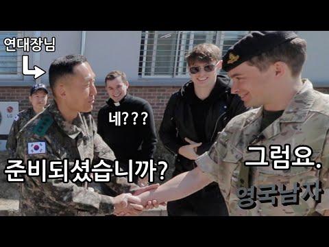 British Twins go Training with the Korean Army Commandos…!!??