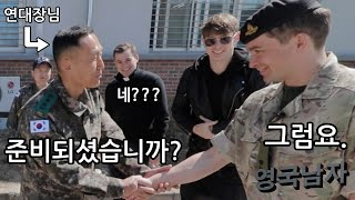 한국 특공대에서 훈련받는 영국 특공대 찰스 소령님 + 영국 신부님?!?! (이게 기초훈련이라고요…?!)