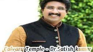 Paralokamunu chudalero song by Satish Kumar 8d audio song