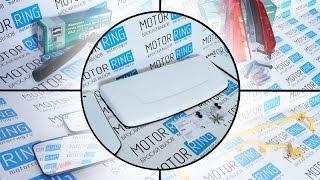 Для чего нужны накладки «Aero-Effect»?   Обзоры от MotoRRing.ru